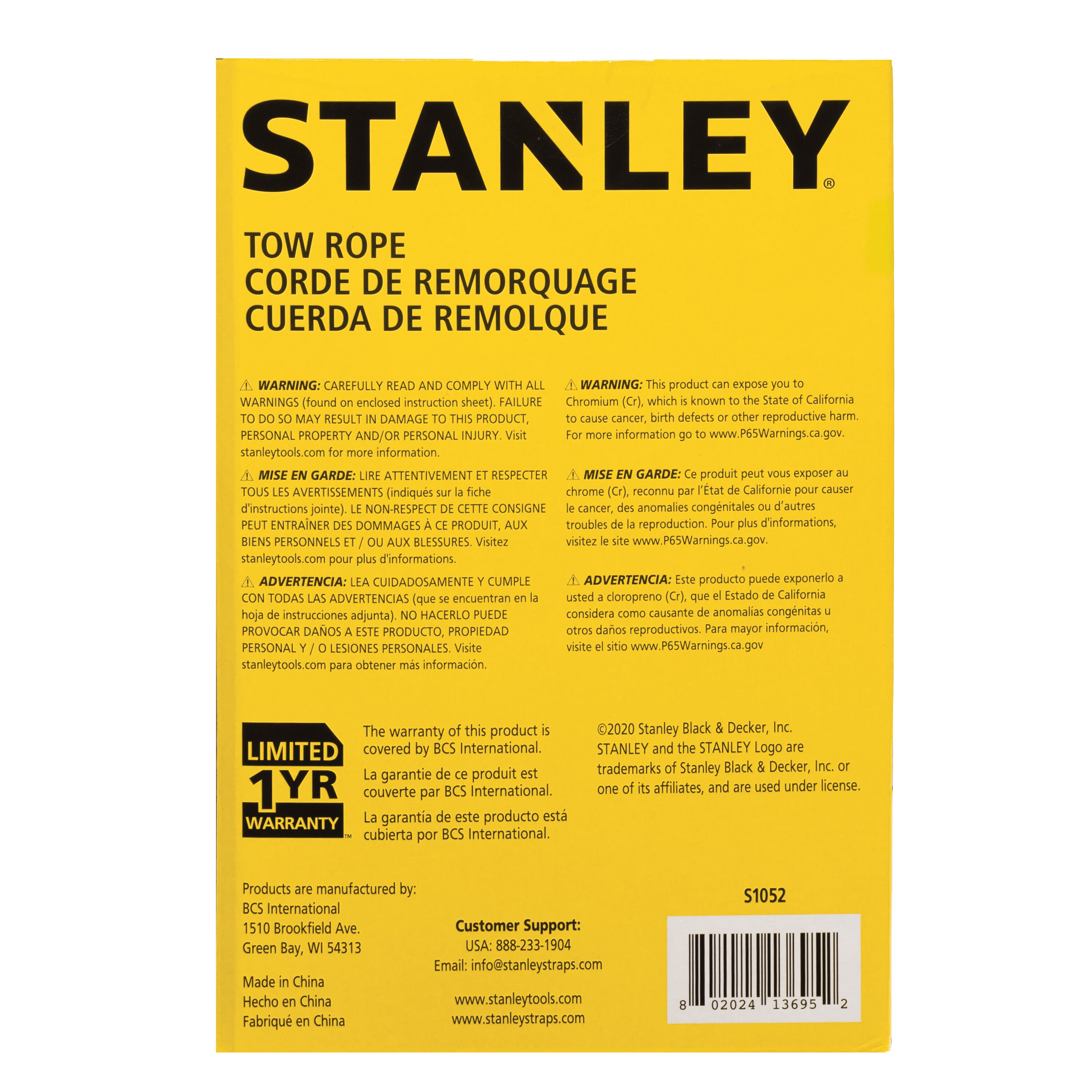 Stanley Tools - 15 ft x 58 in PolyBlend Braided Tow Rope wTriHook - S1052